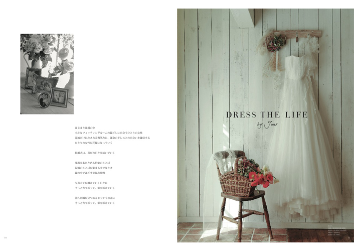 JUNO dress catalog/NY