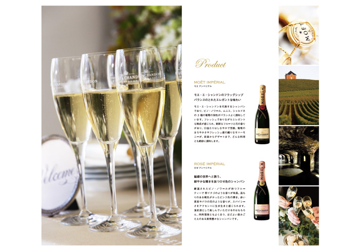 Moët & Chandon Champagnes