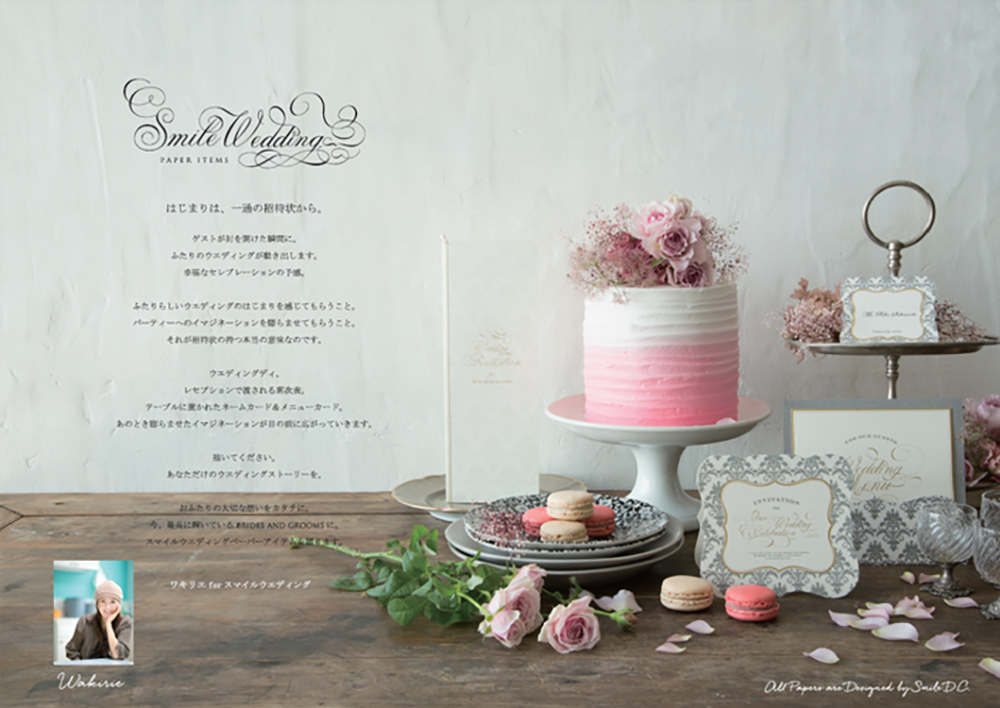 SMILE WEDDING PAPER ITEM